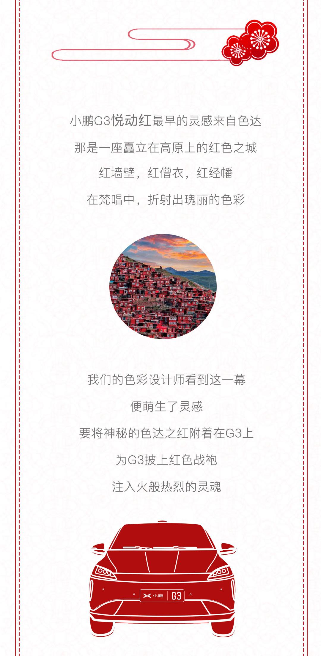 红色排版part1_01_02.jpg