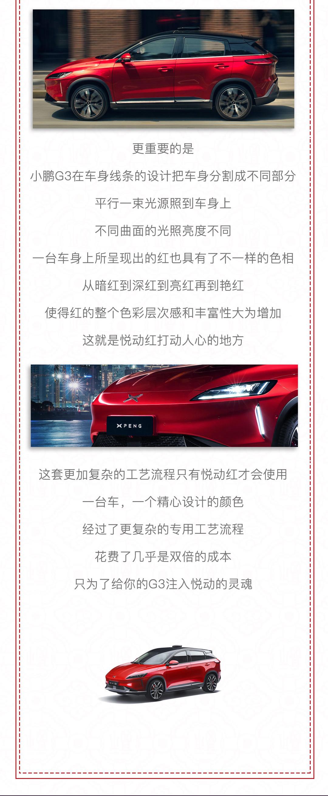 红色排版part1_01_06.jpg