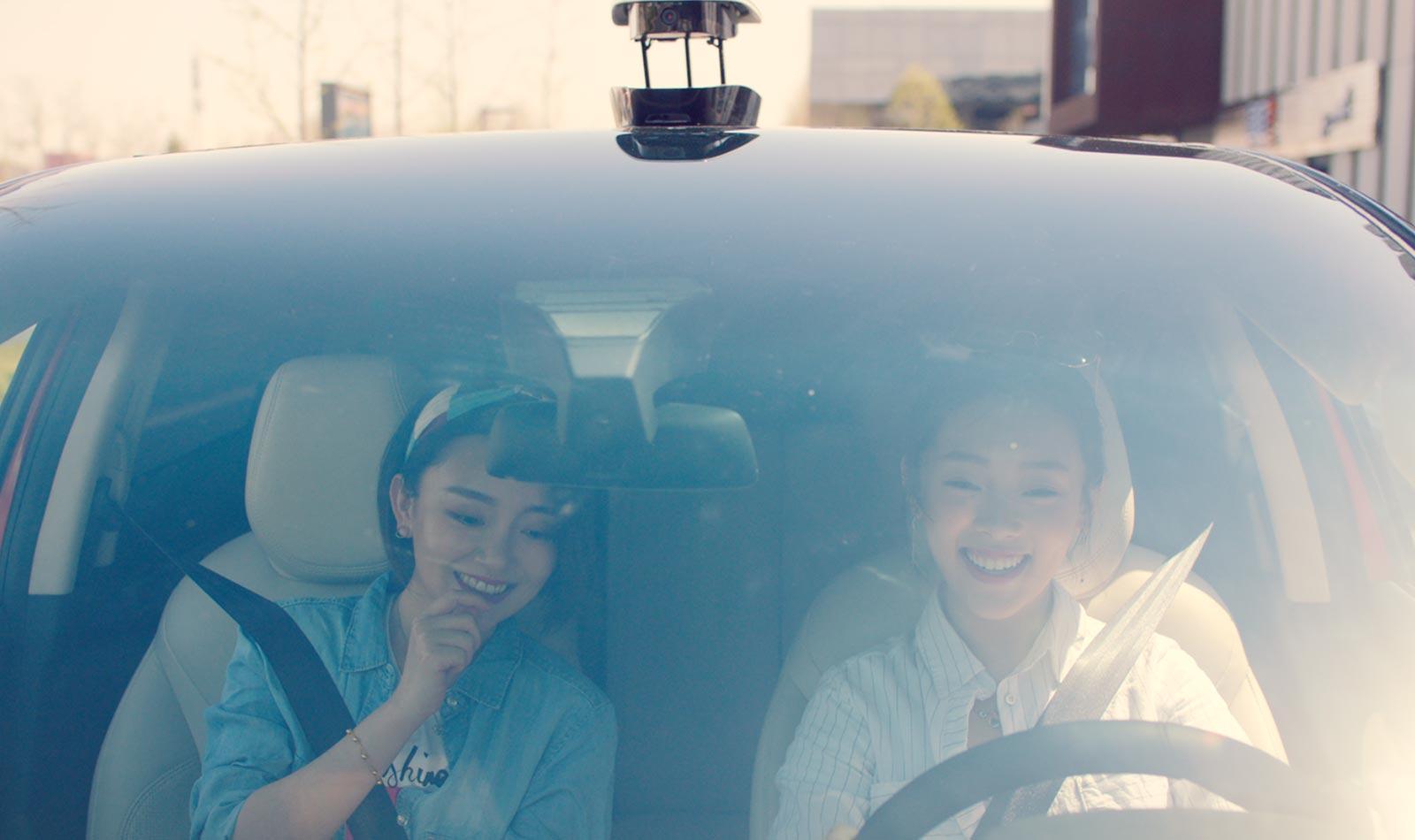 小鹏汽车自动驾驶