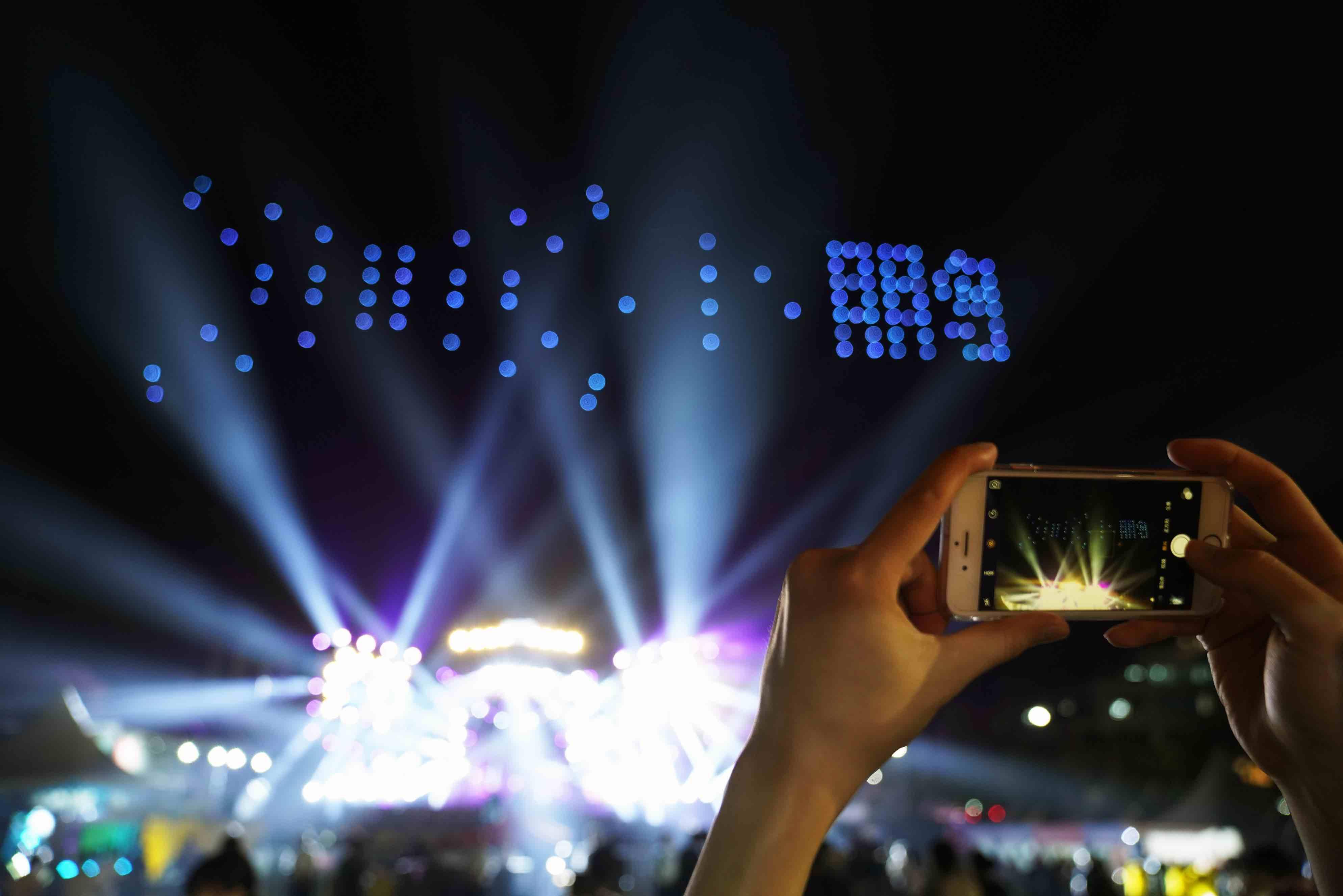 4、云栖大会2018当晚虾米音乐节现场 数百架无人机组成的小鹏汽车logo成为夜空中最亮的星.jpg
